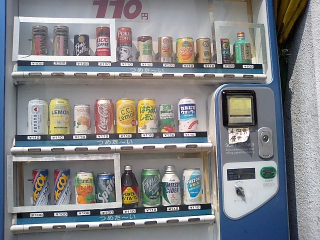 メッコール、懐かしい!まだ自販機で売っているとは。しかもよく見ると缶ドリンクばかり、一和の商品もいくつか入ってるね。 2009.1.24