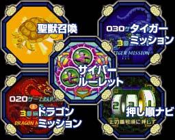 Yamasa Cyber Dragon Slot Machine